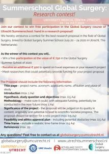 contest_Globalsurgerysummerschool2020